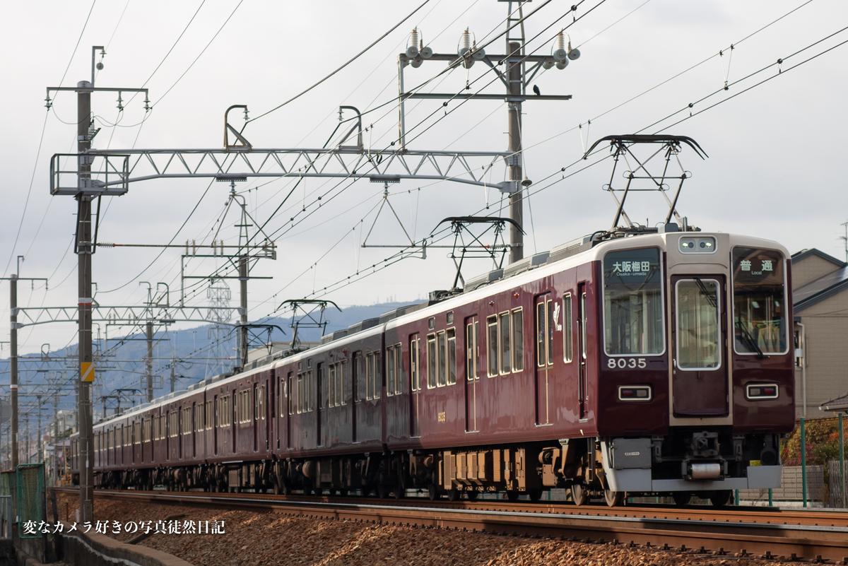 f:id:yuseiphotos:20210109022028j:plain