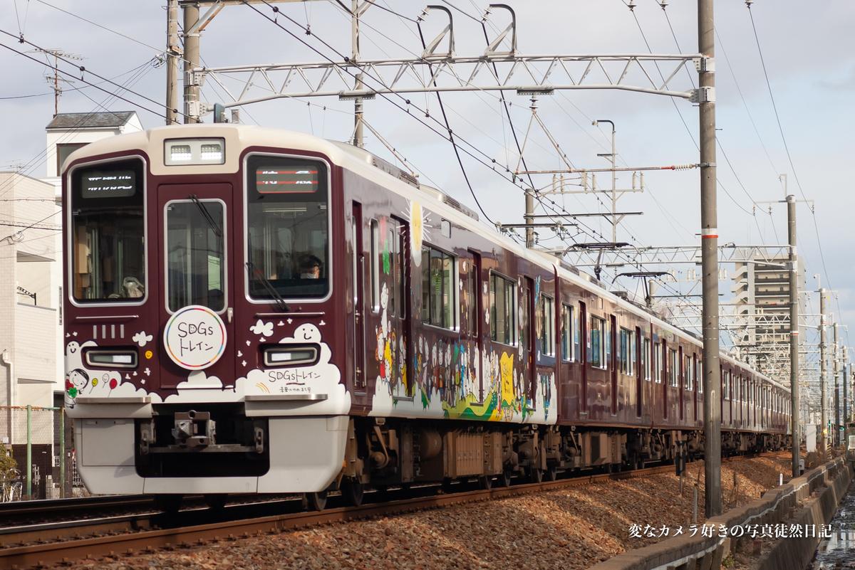 f:id:yuseiphotos:20210109022037j:plain