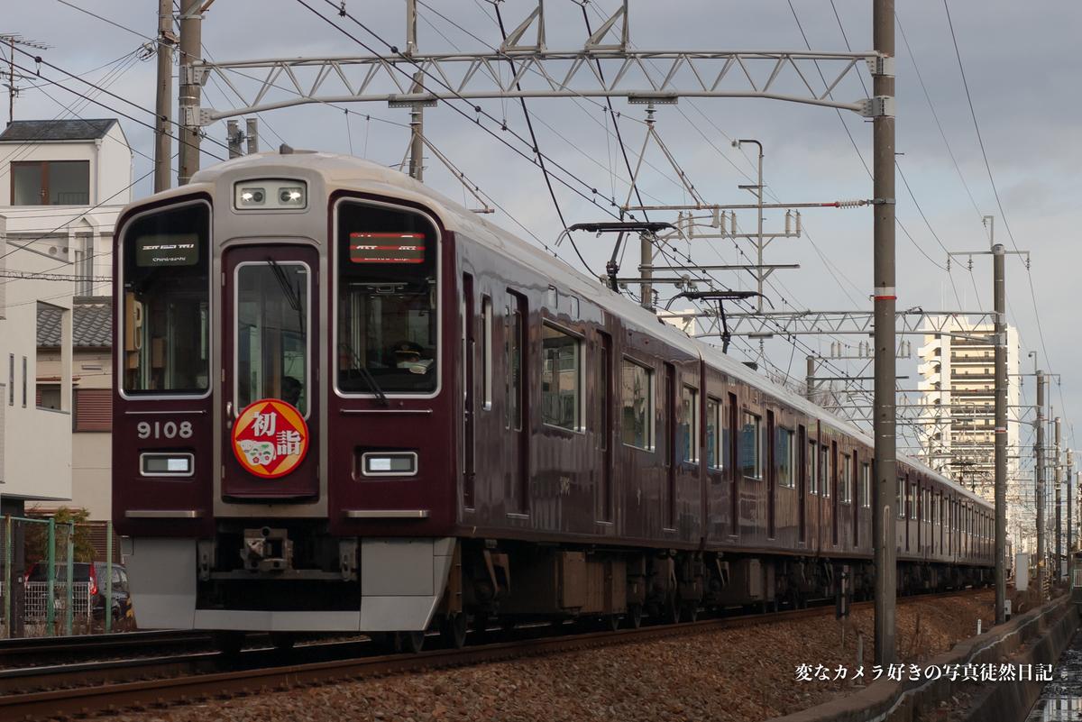 f:id:yuseiphotos:20210109022111j:plain