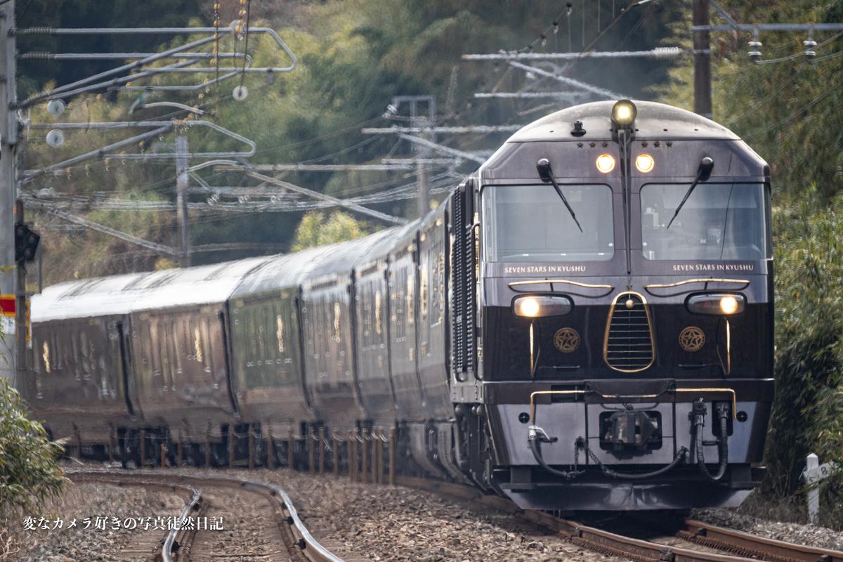 f:id:yuseiphotos:20210116003446j:plain