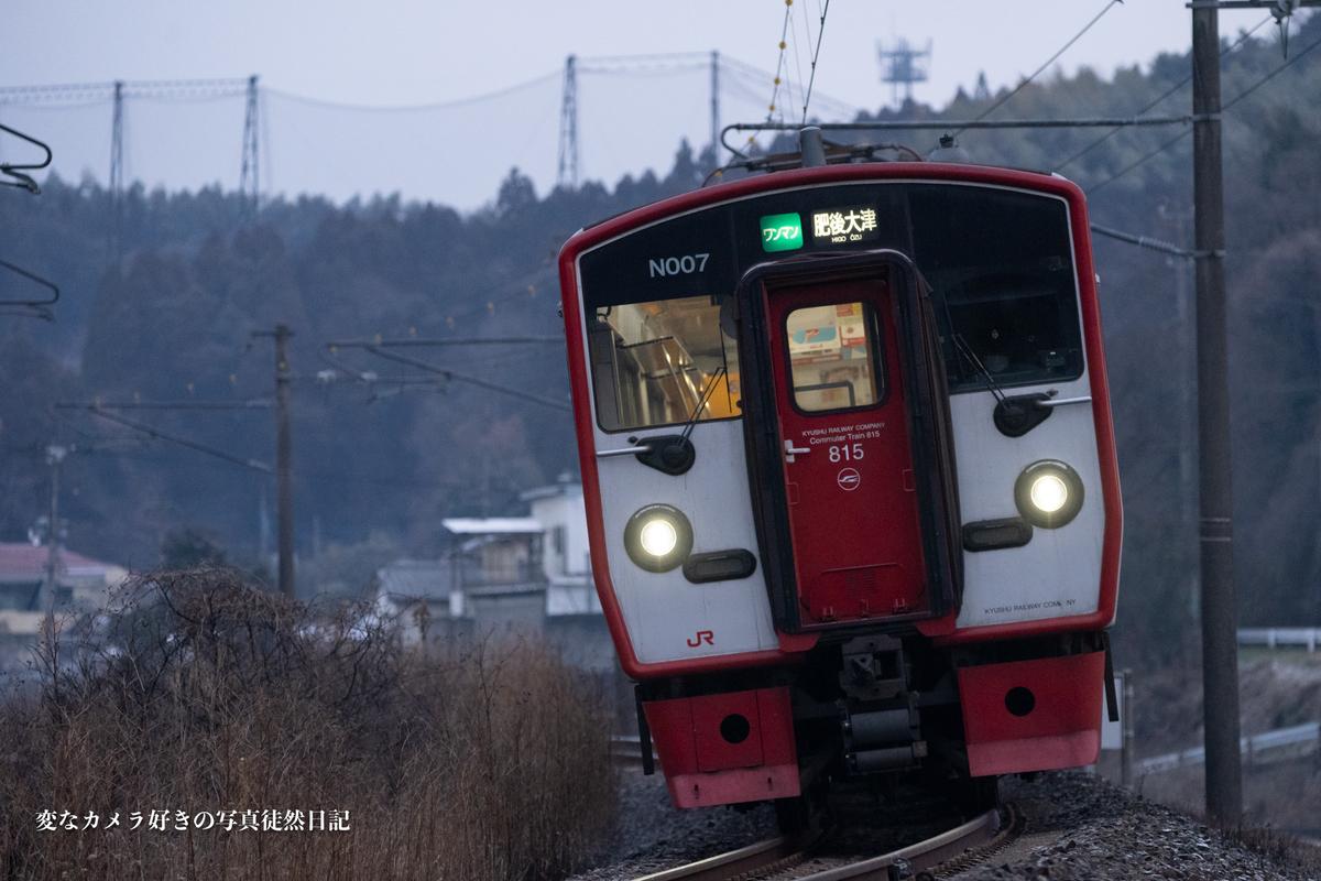 f:id:yuseiphotos:20210118014223j:plain