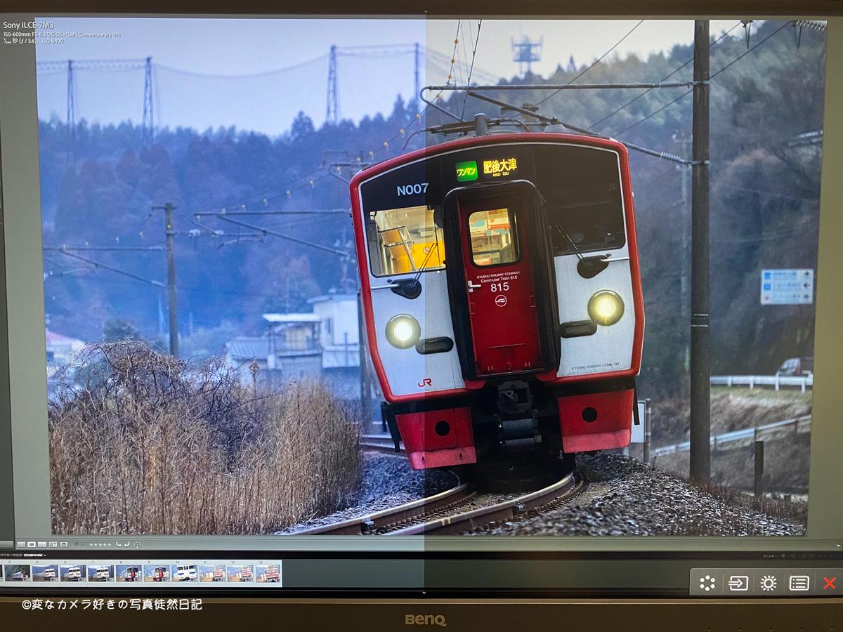 f:id:yuseiphotos:20210124045605j:plain
