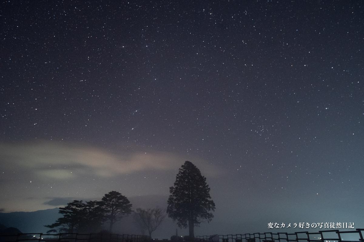 f:id:yuseiphotos:20210211032042j:plain