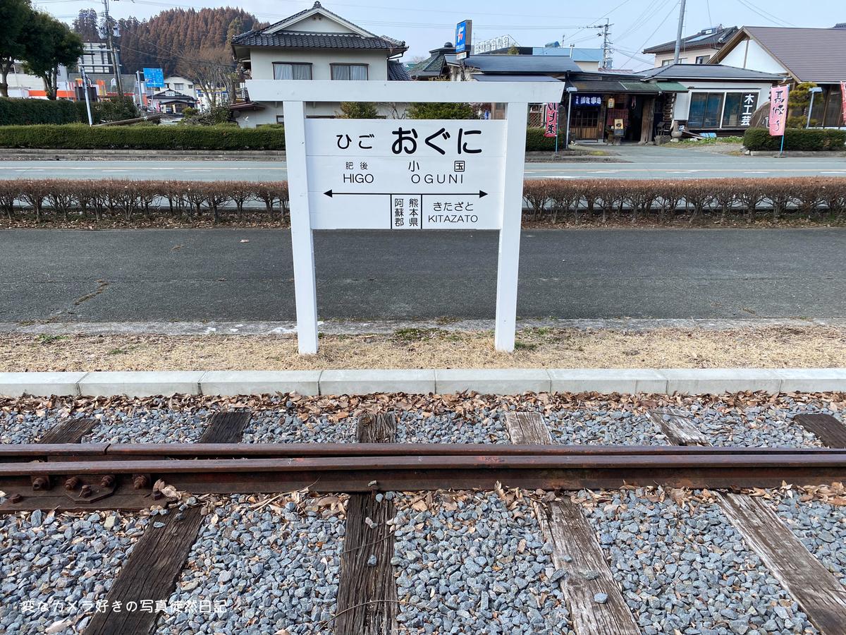 f:id:yuseiphotos:20210215020157j:plain