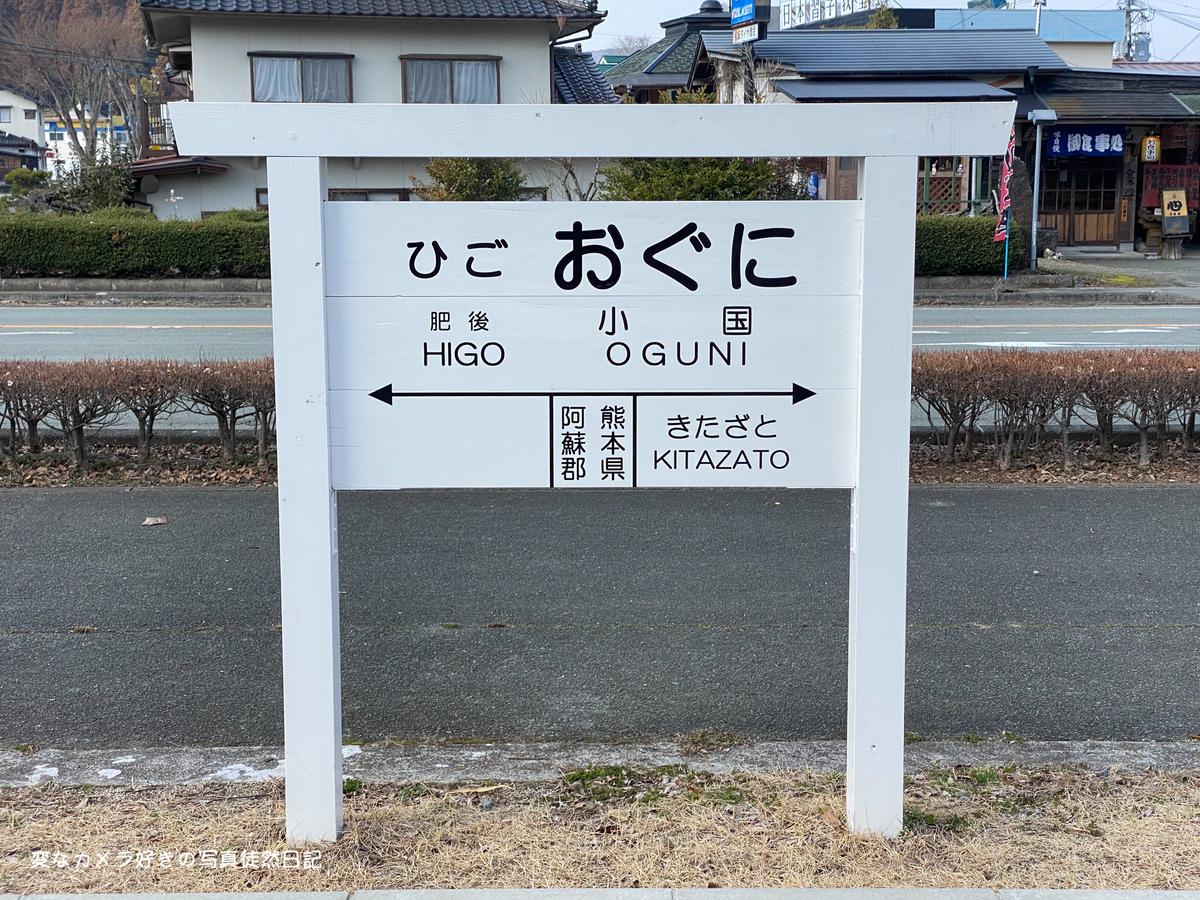 f:id:yuseiphotos:20210215020212j:plain