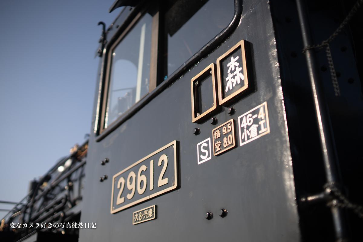 f:id:yuseiphotos:20210224123243j:plain