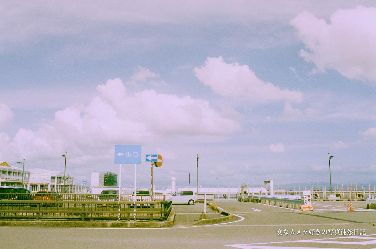 f:id:yuseiphotos:20210228050248j:plain