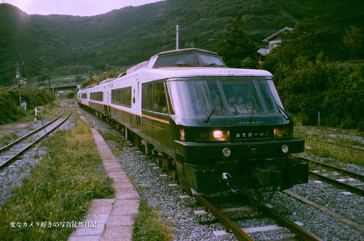 f:id:yuseiphotos:20210228050317j:plain
