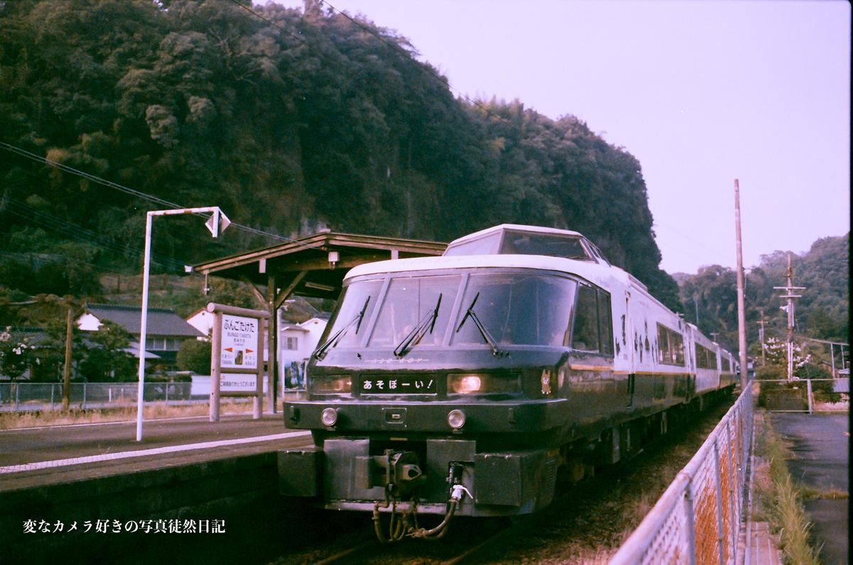 f:id:yuseiphotos:20210228050347j:plain
