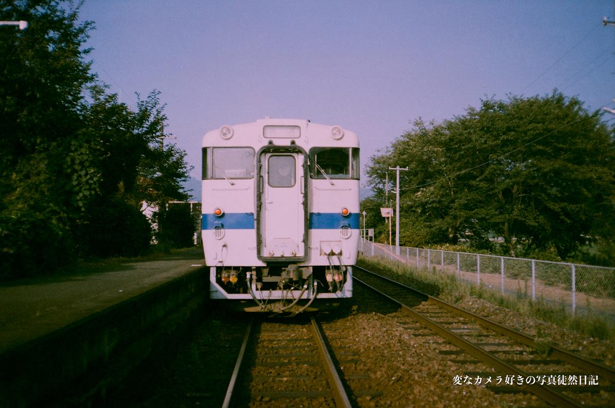 f:id:yuseiphotos:20210228183008j:plain