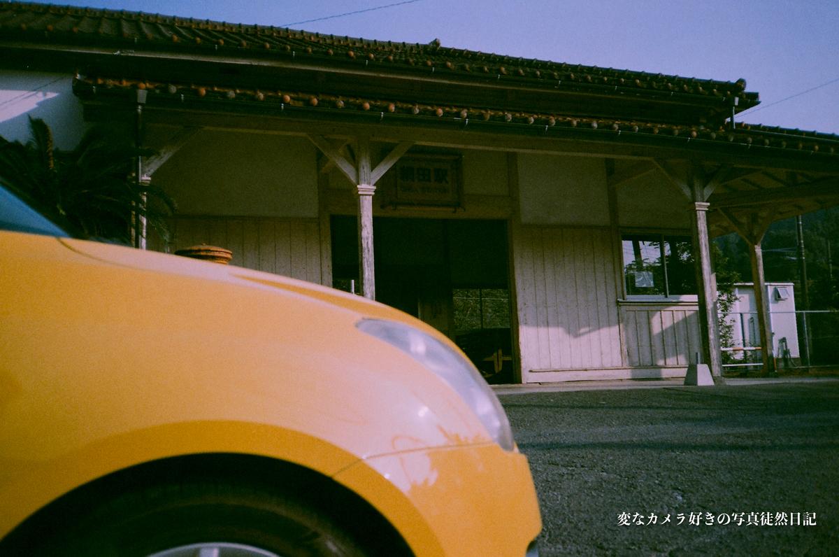 f:id:yuseiphotos:20210228183019j:plain