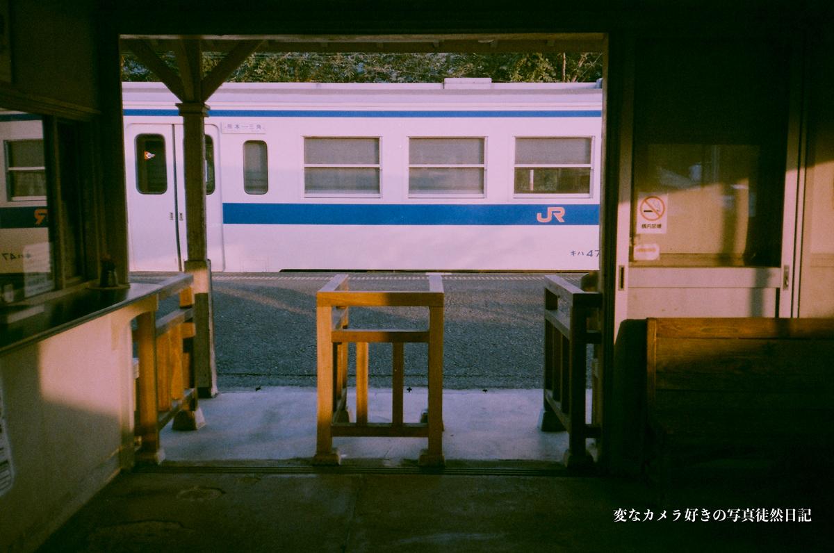 f:id:yuseiphotos:20210228183030j:plain