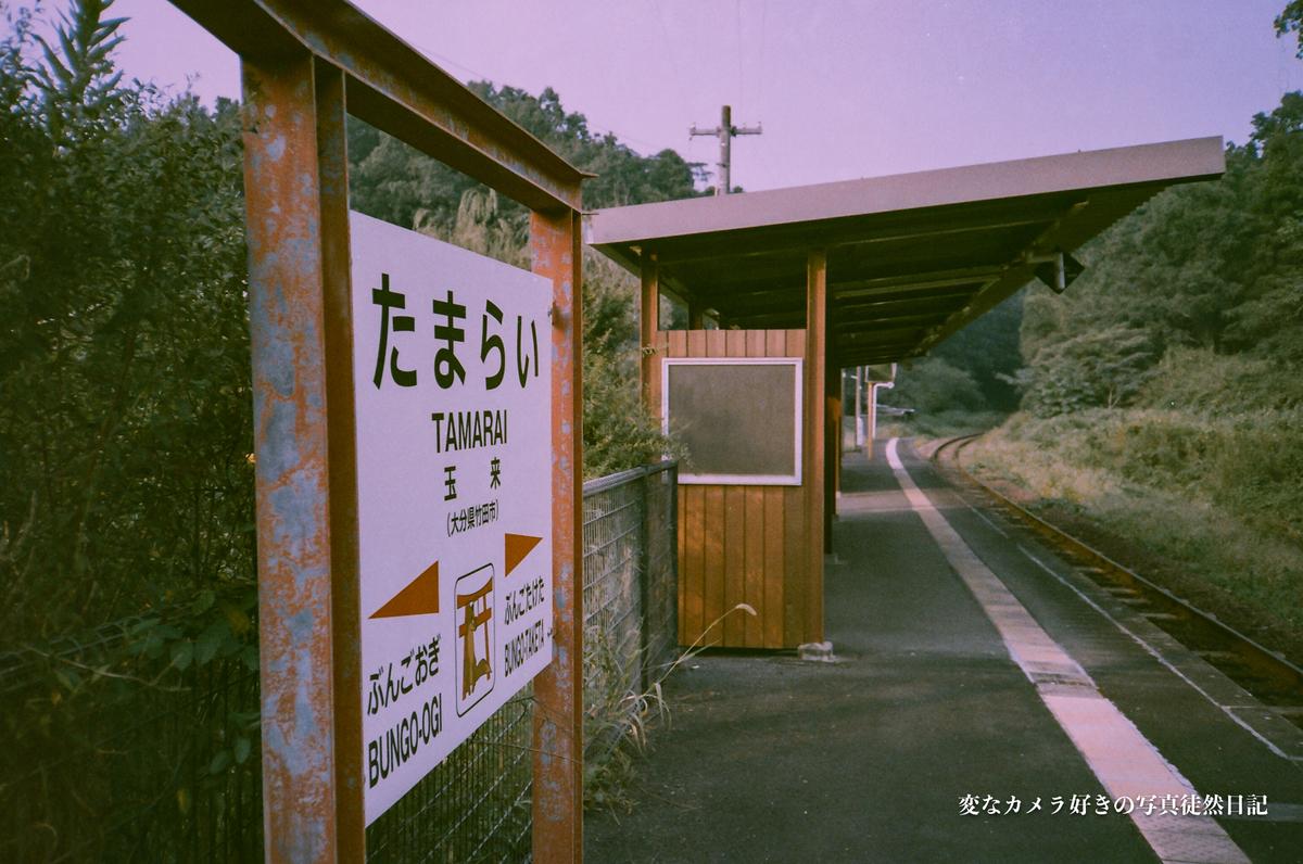 f:id:yuseiphotos:20210228183047j:plain