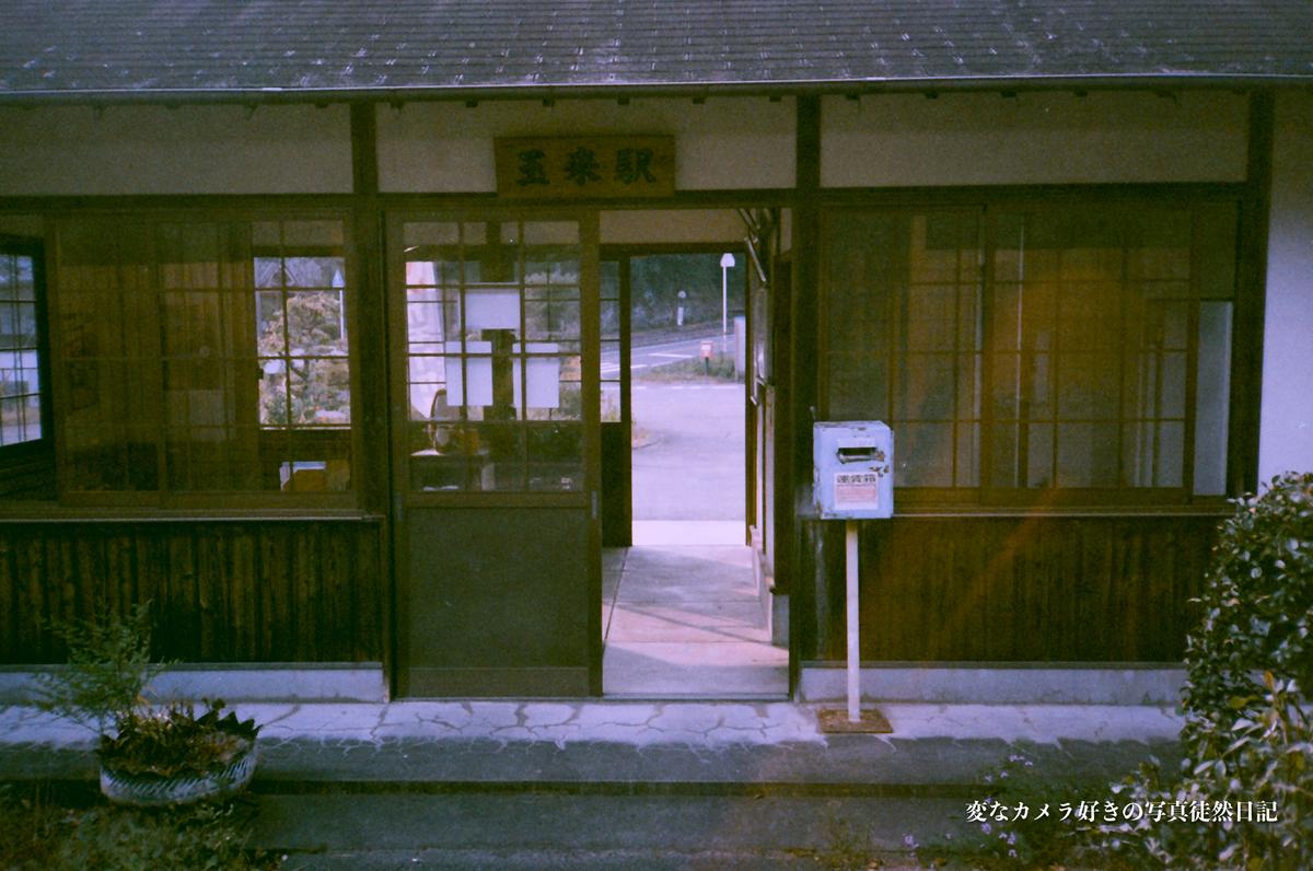 f:id:yuseiphotos:20210228183057j:plain