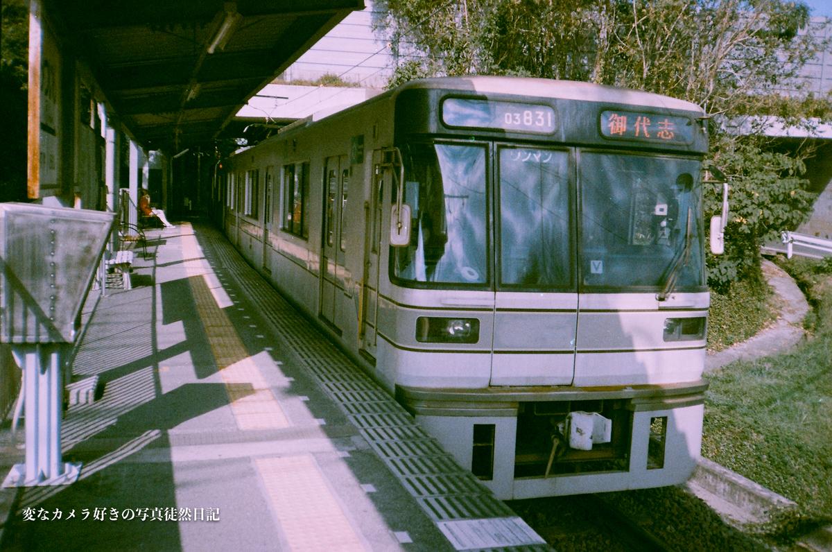 f:id:yuseiphotos:20210228183132j:plain