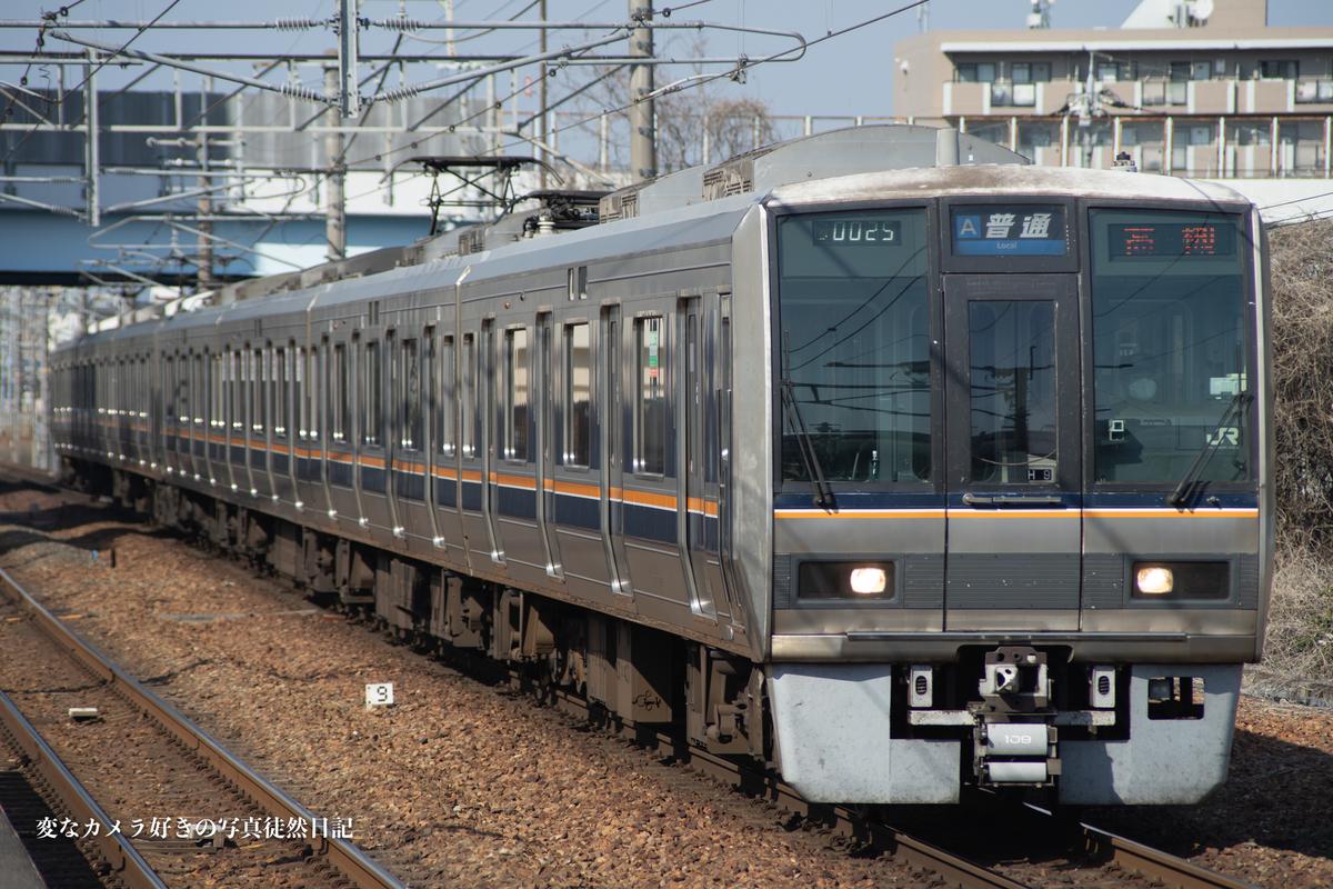 f:id:yuseiphotos:20210309001801j:plain