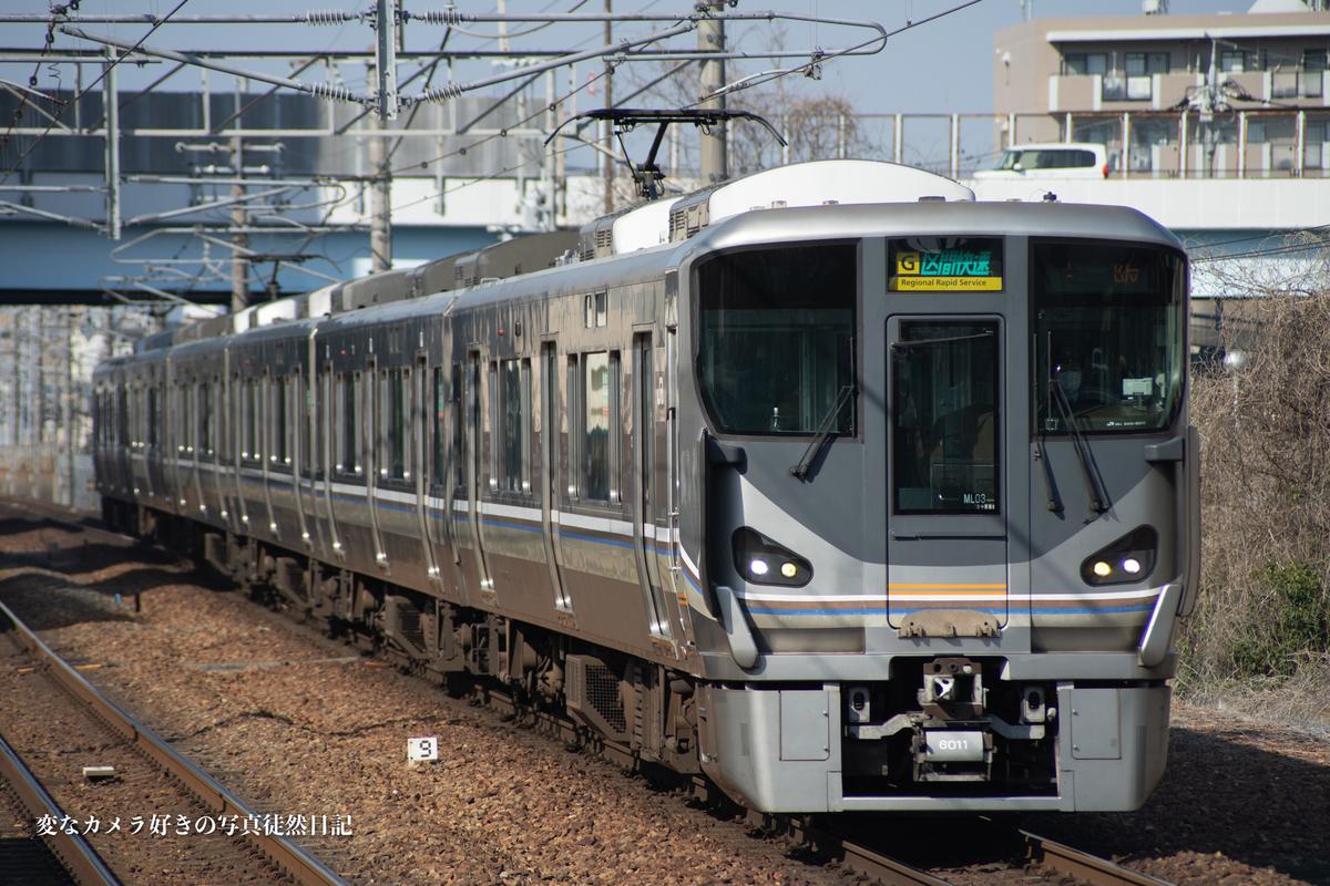 f:id:yuseiphotos:20210309001816j:plain