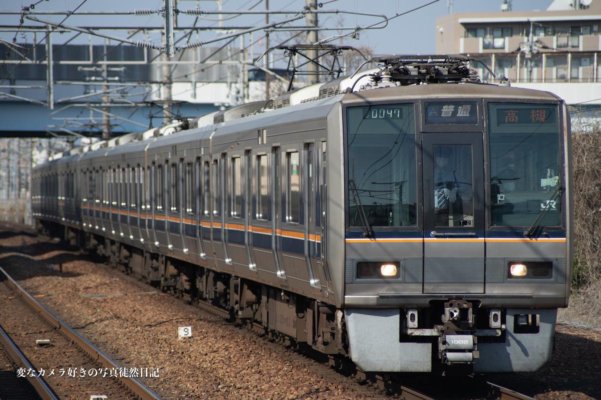 f:id:yuseiphotos:20210309001826j:plain
