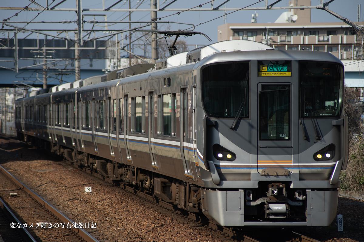 f:id:yuseiphotos:20210309001909j:plain