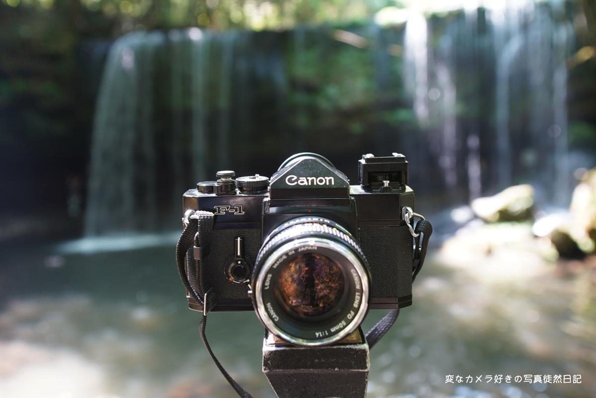 f:id:yuseiphotos:20210310114133j:plain