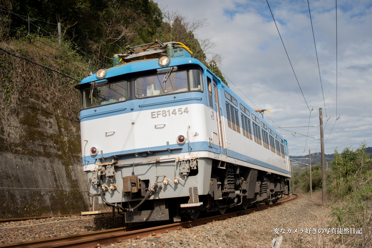 f:id:yuseiphotos:20210315214749j:plain