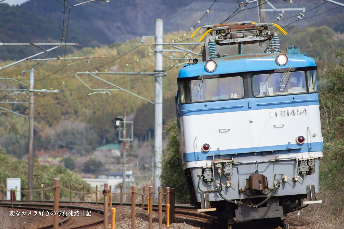 f:id:yuseiphotos:20210315214754j:plain