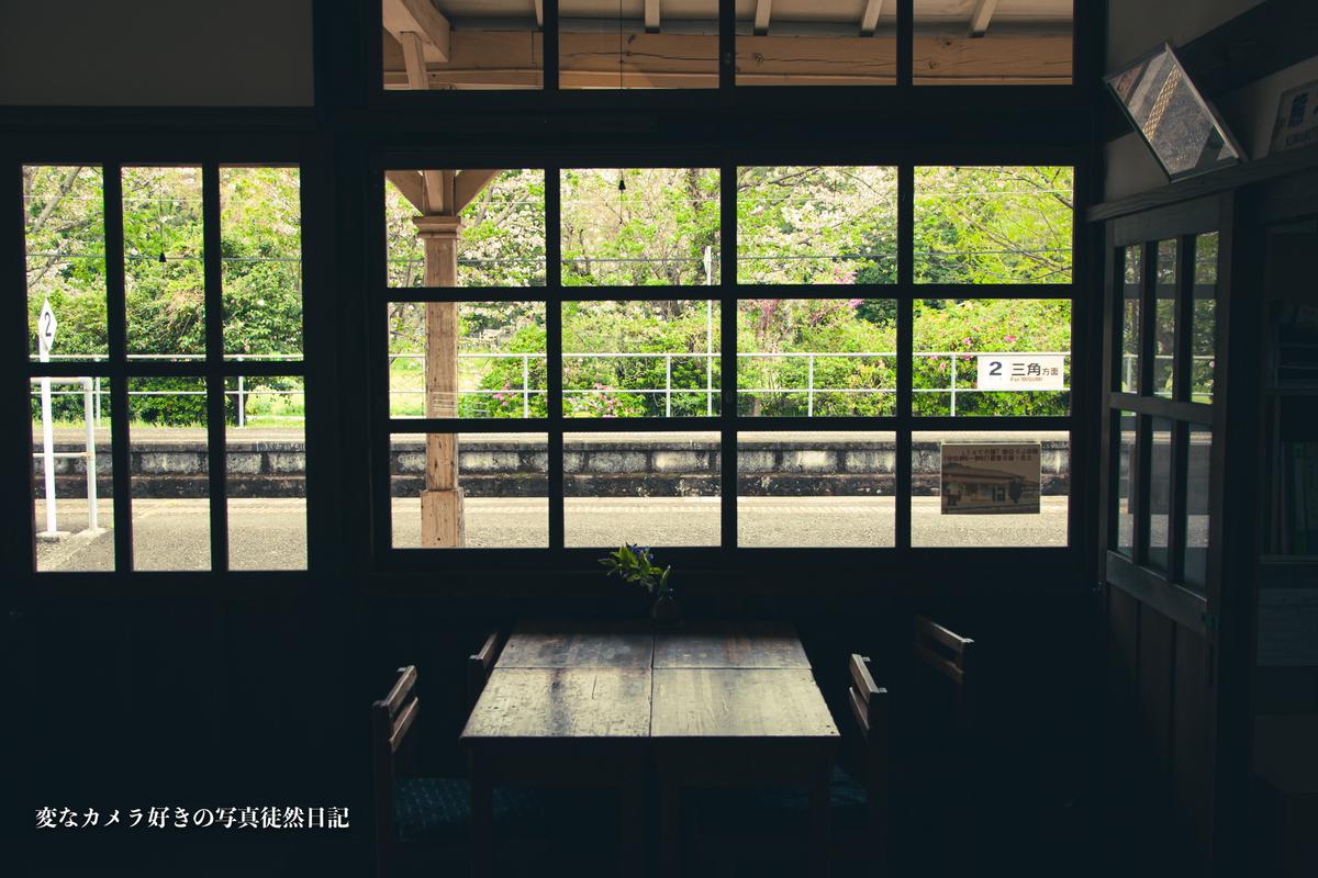 f:id:yuseiphotos:20210411020722j:plain