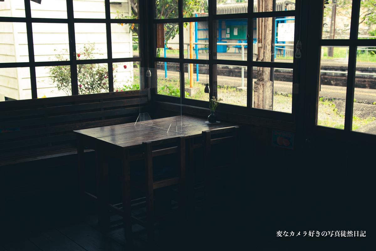 f:id:yuseiphotos:20210411020730j:plain