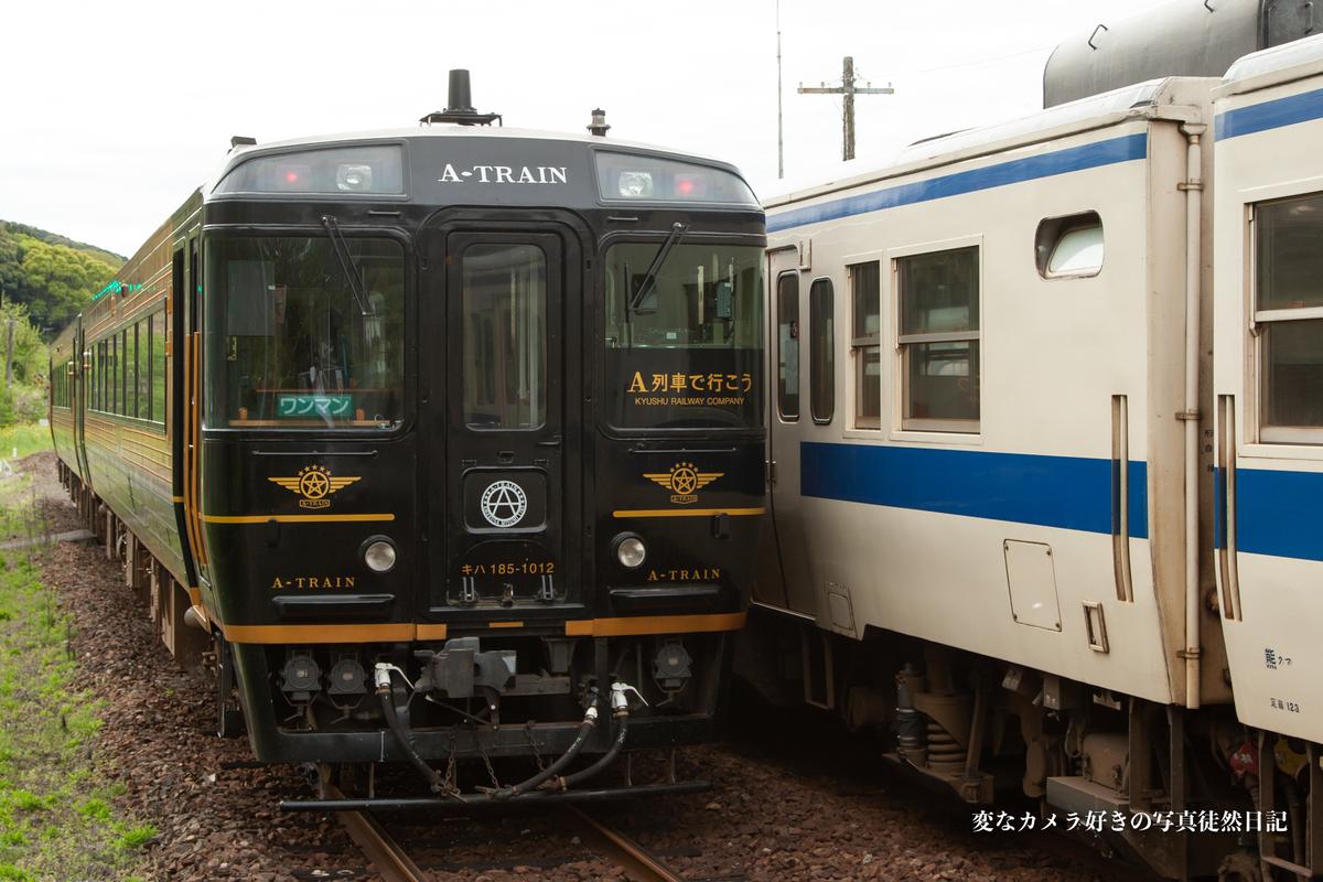 f:id:yuseiphotos:20210411020845j:plain