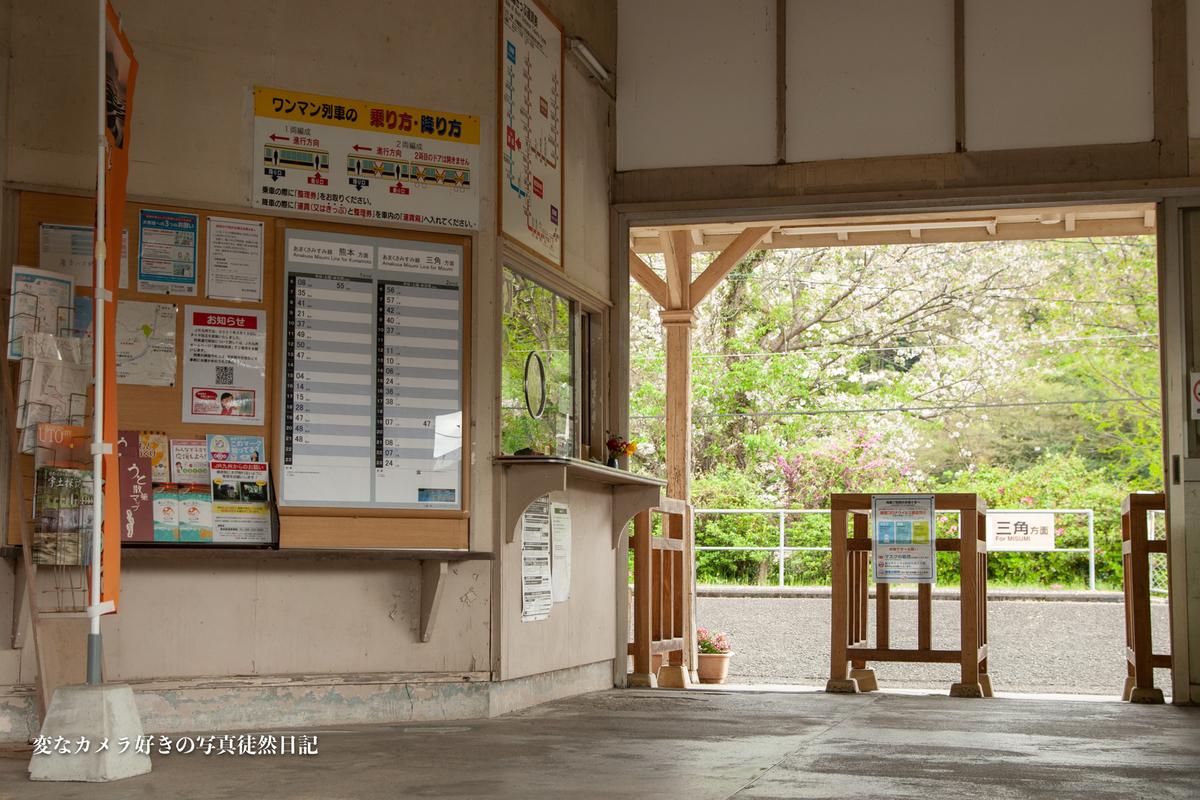 f:id:yuseiphotos:20210411020901j:plain