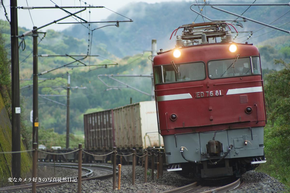 f:id:yuseiphotos:20210416235454j:plain