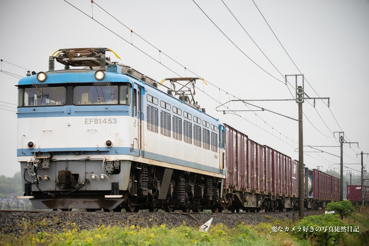 f:id:yuseiphotos:20210420015050j:plain