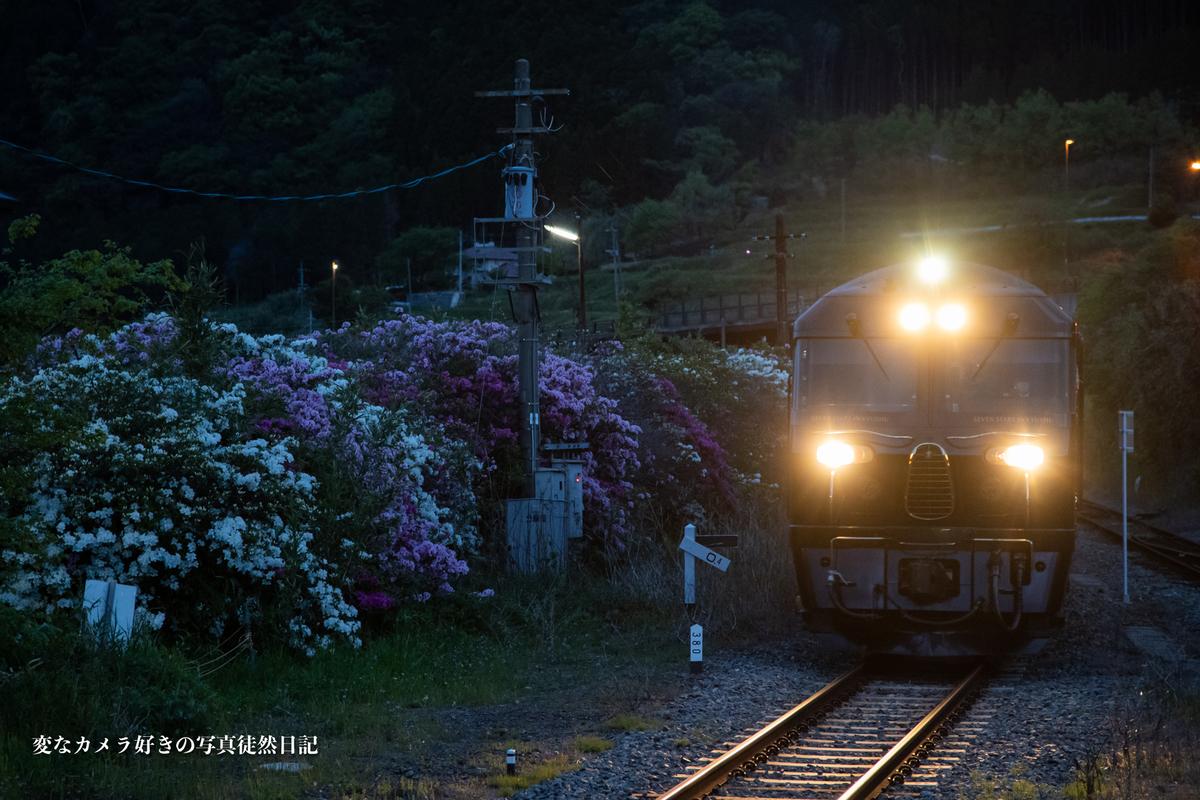 f:id:yuseiphotos:20210424203215j:plain