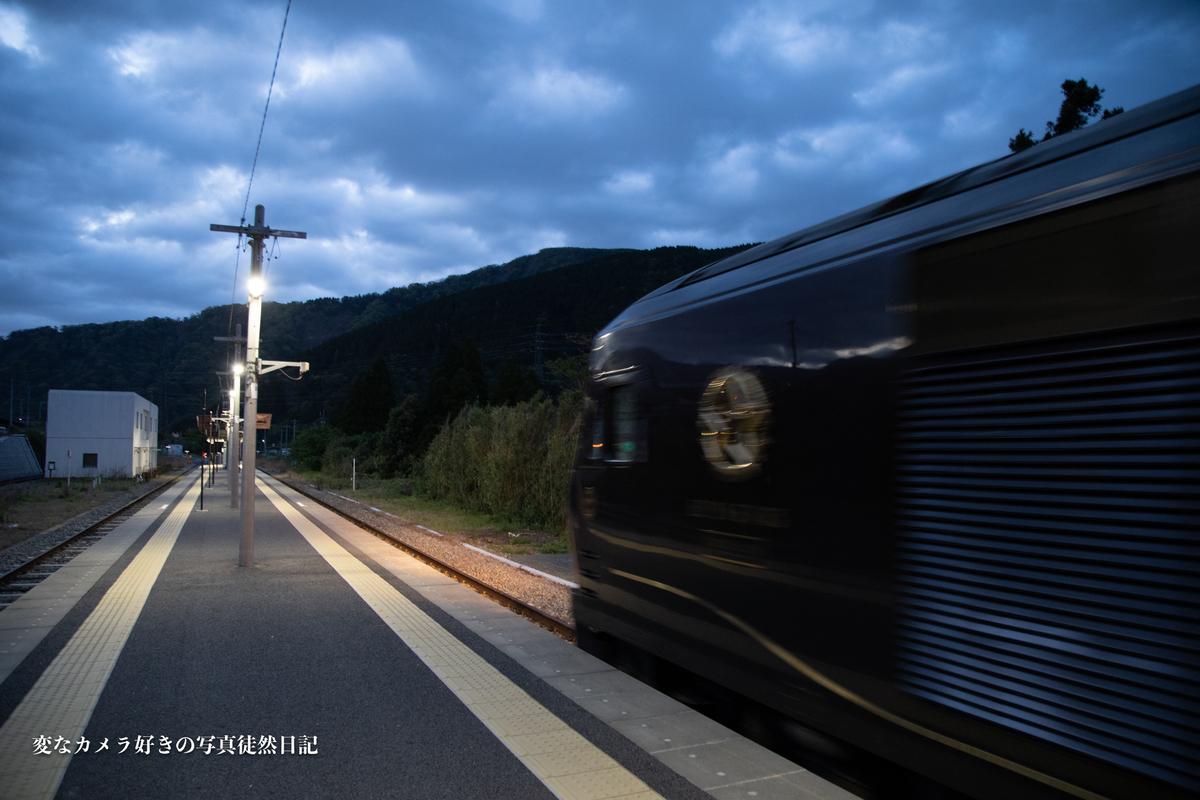 f:id:yuseiphotos:20210424203223j:plain