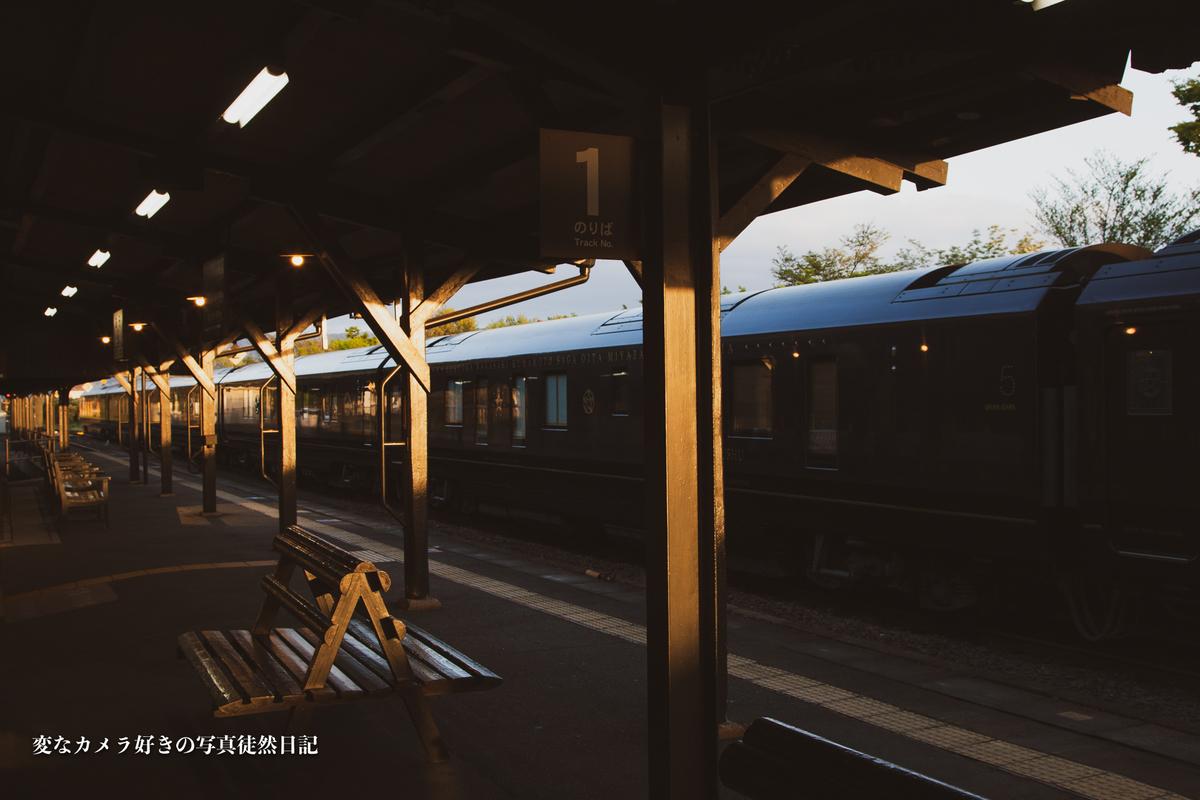 f:id:yuseiphotos:20210425015742j:plain