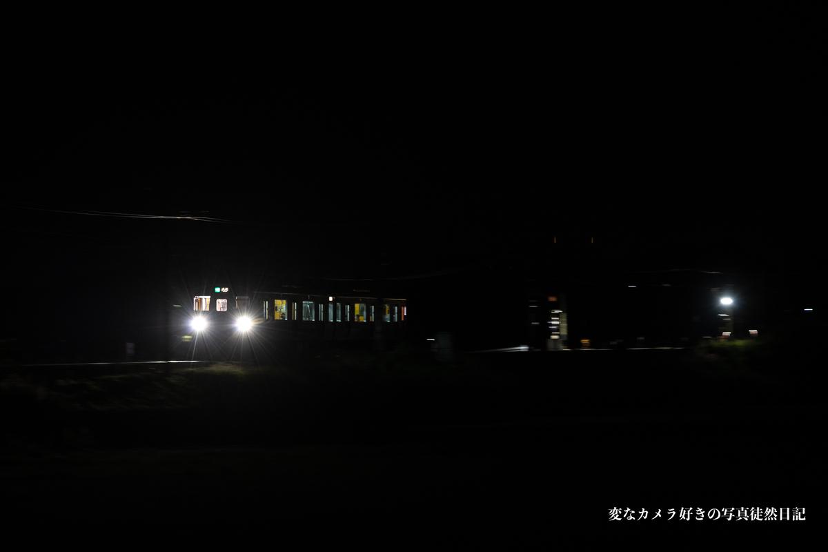 f:id:yuseiphotos:20210429003951j:plain