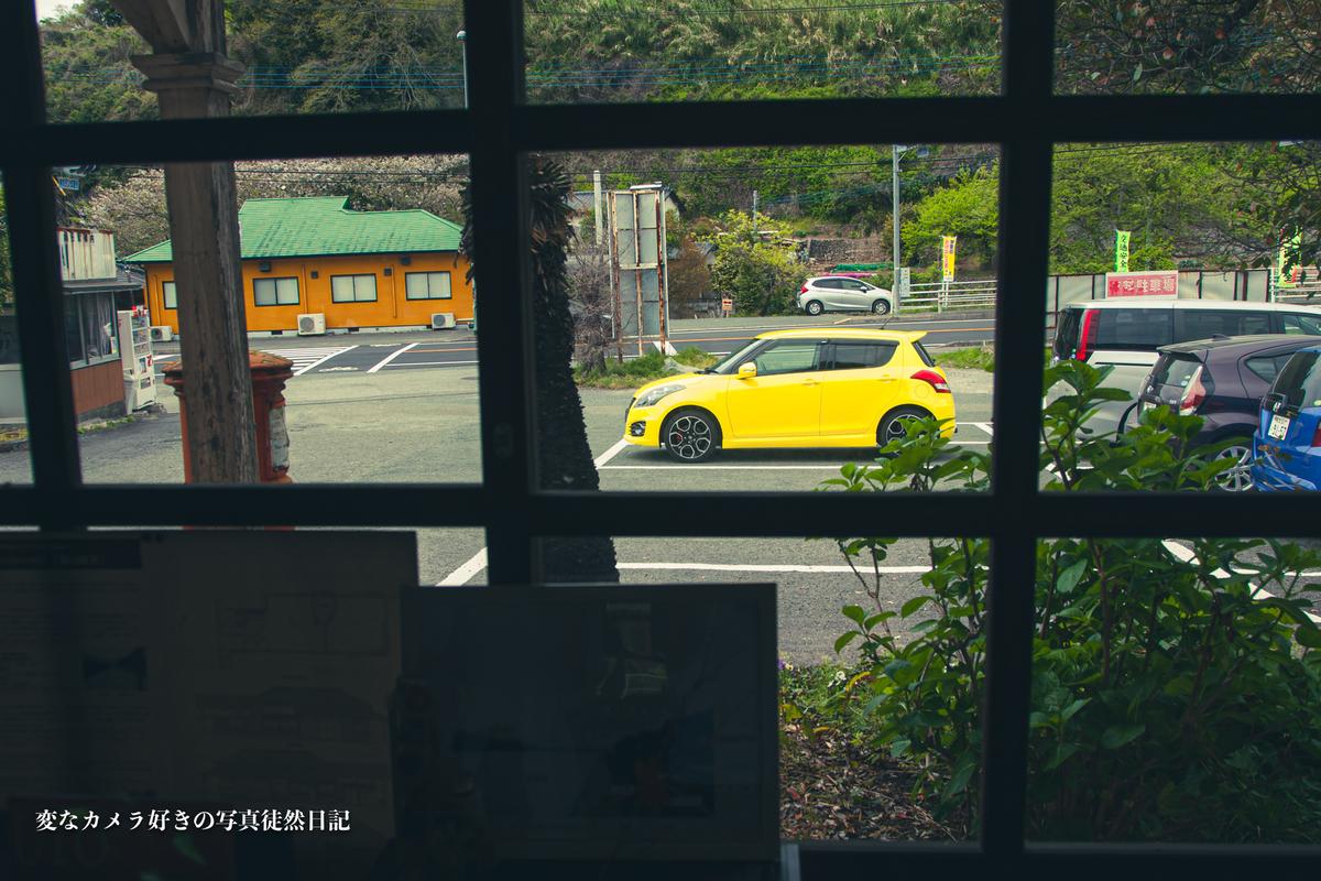 f:id:yuseiphotos:20210429083755j:plain