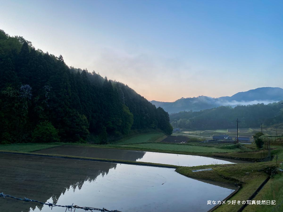 f:id:yuseiphotos:20210507231512j:plain