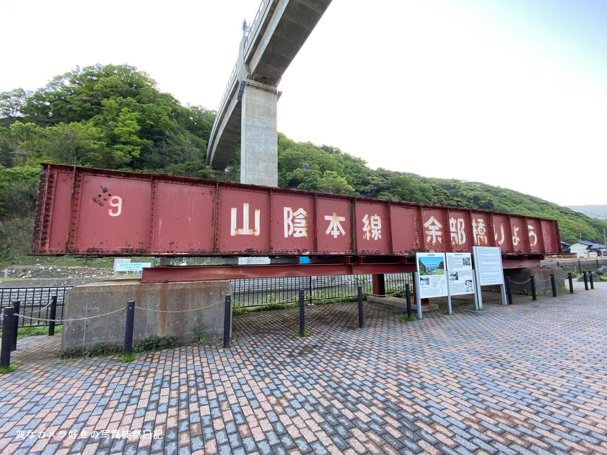 f:id:yuseiphotos:20210507231613j:plain