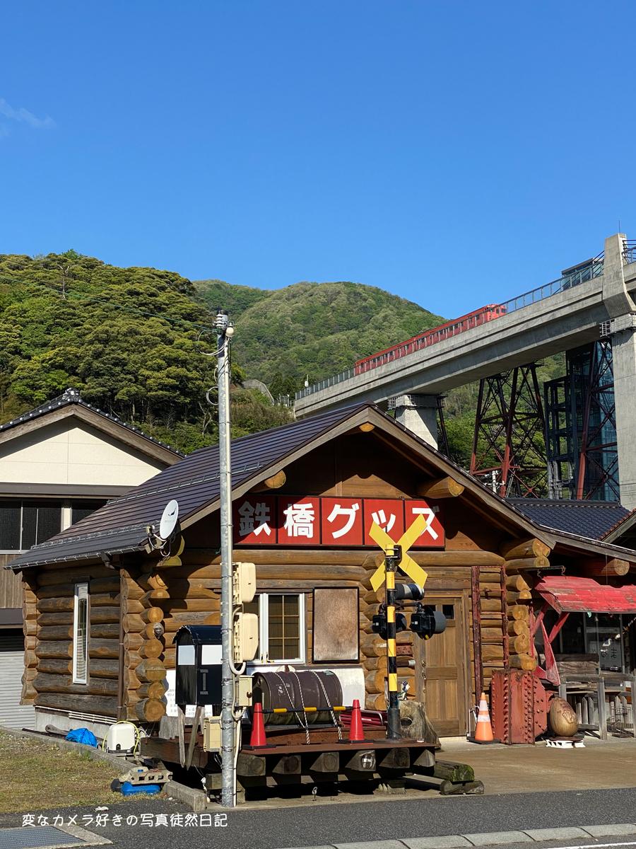 f:id:yuseiphotos:20210507231807j:plain