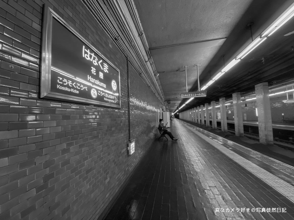 f:id:yuseiphotos:20210507232533j:plain
