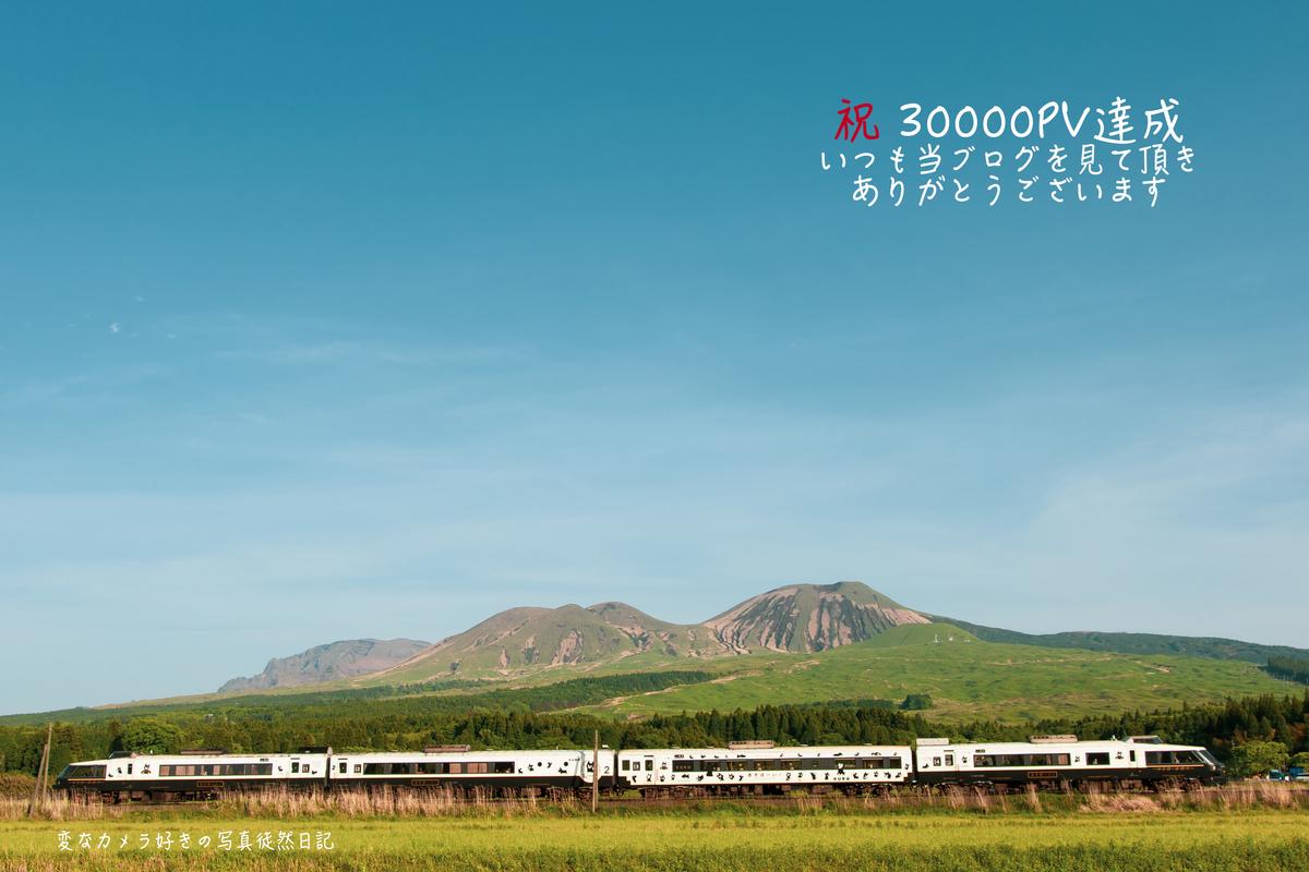 f:id:yuseiphotos:20210509035817j:plain
