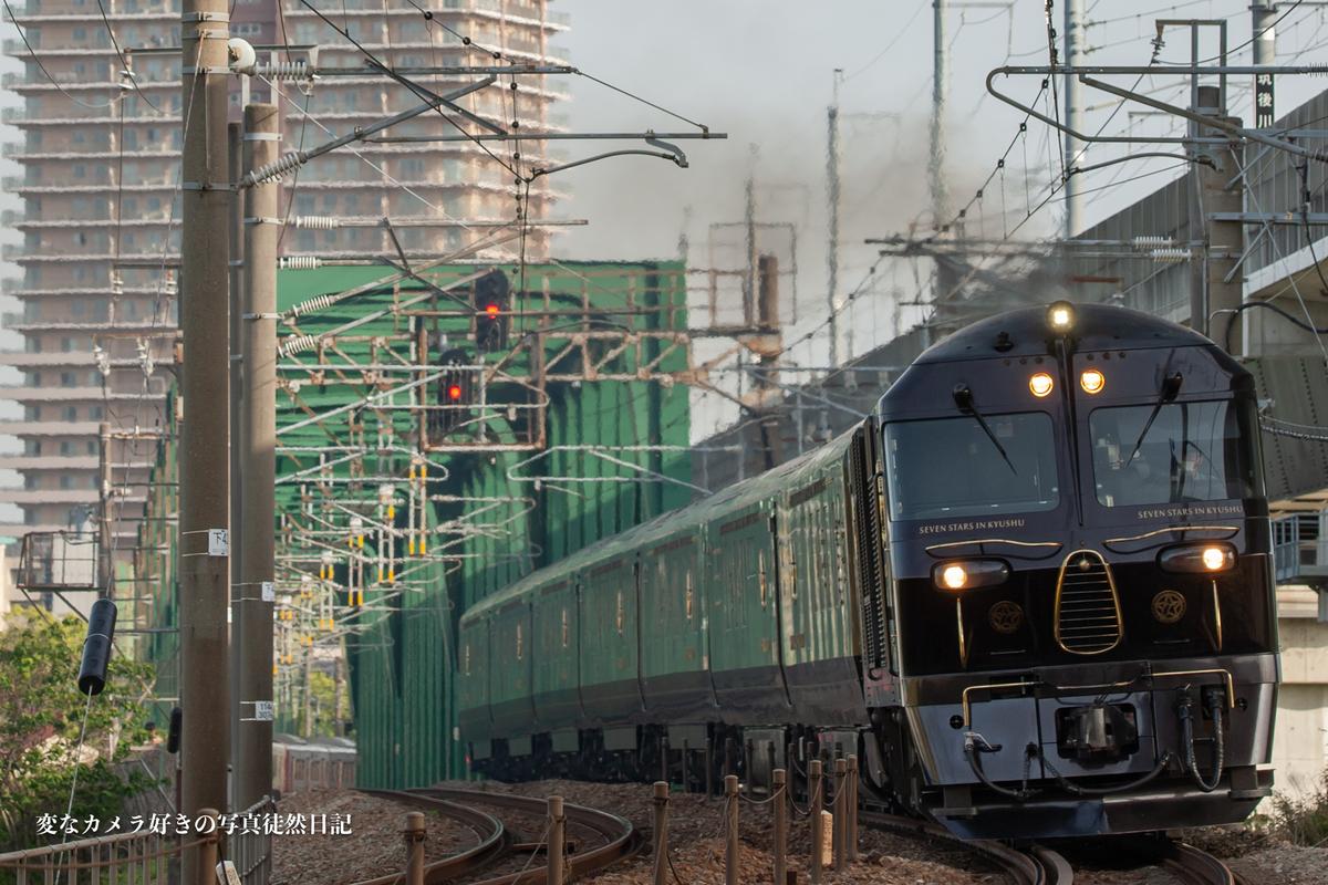 f:id:yuseiphotos:20210521002117j:plain