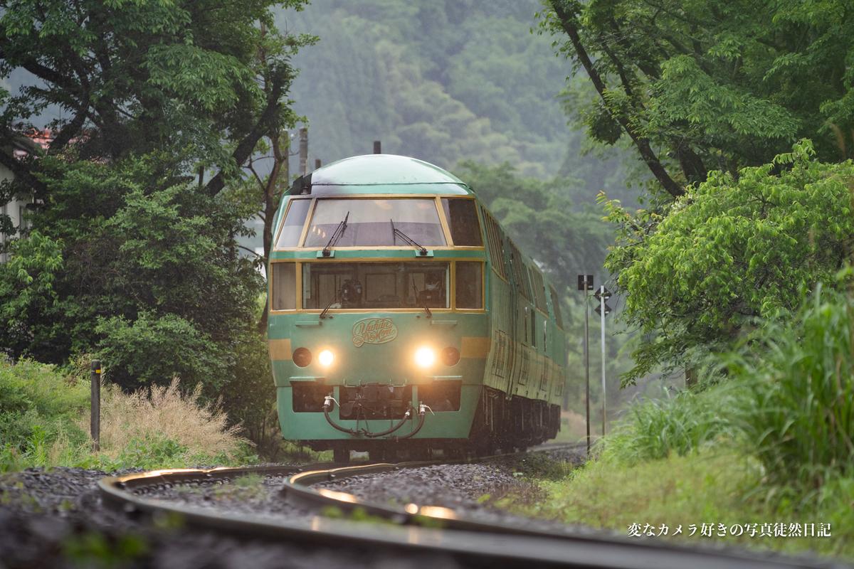 f:id:yuseiphotos:20210521141049j:plain
