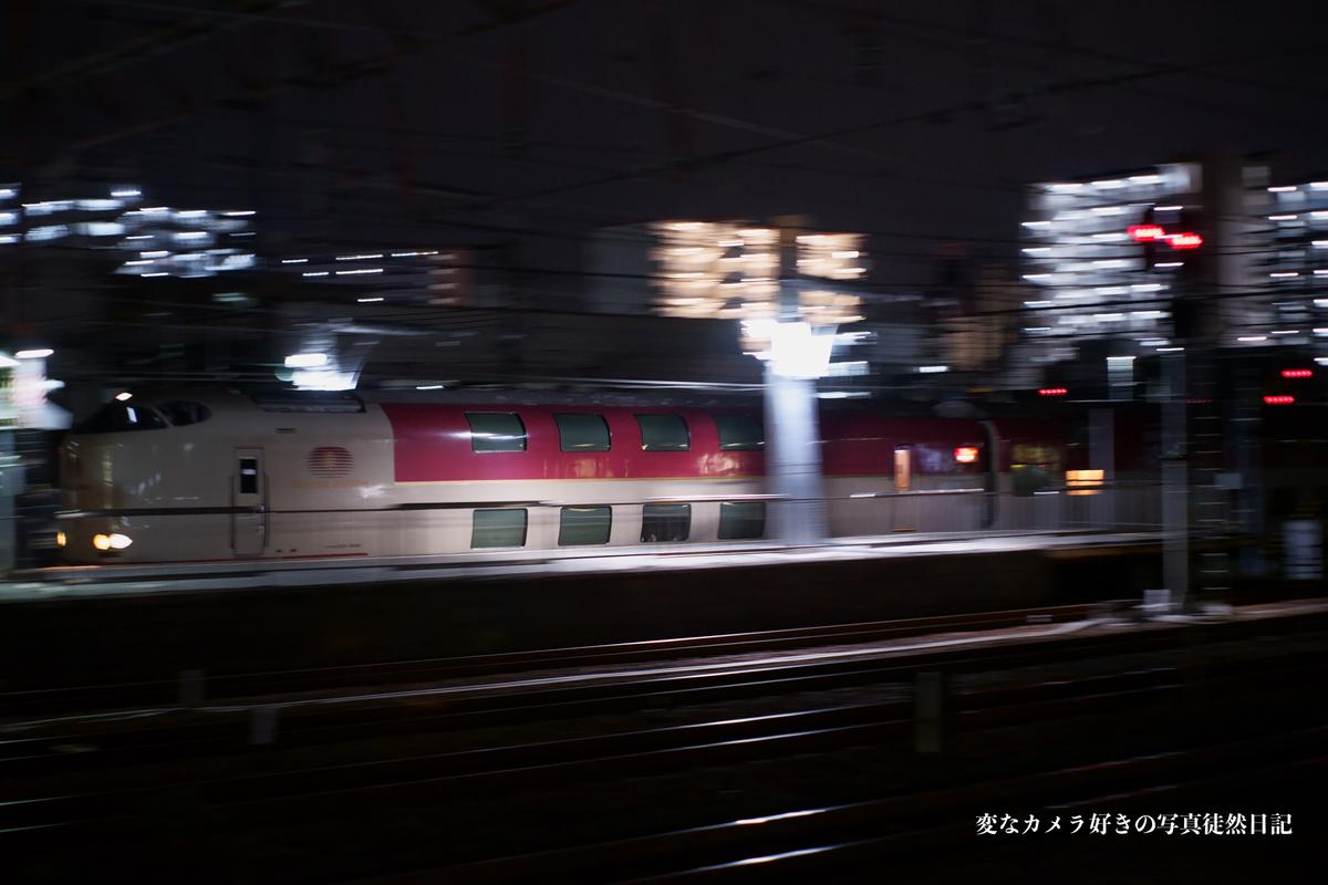 f:id:yuseiphotos:20210602010318j:plain