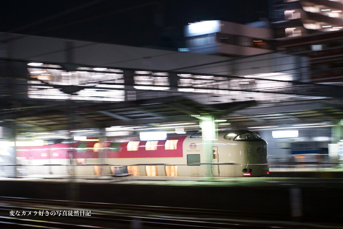 f:id:yuseiphotos:20210602010328j:plain