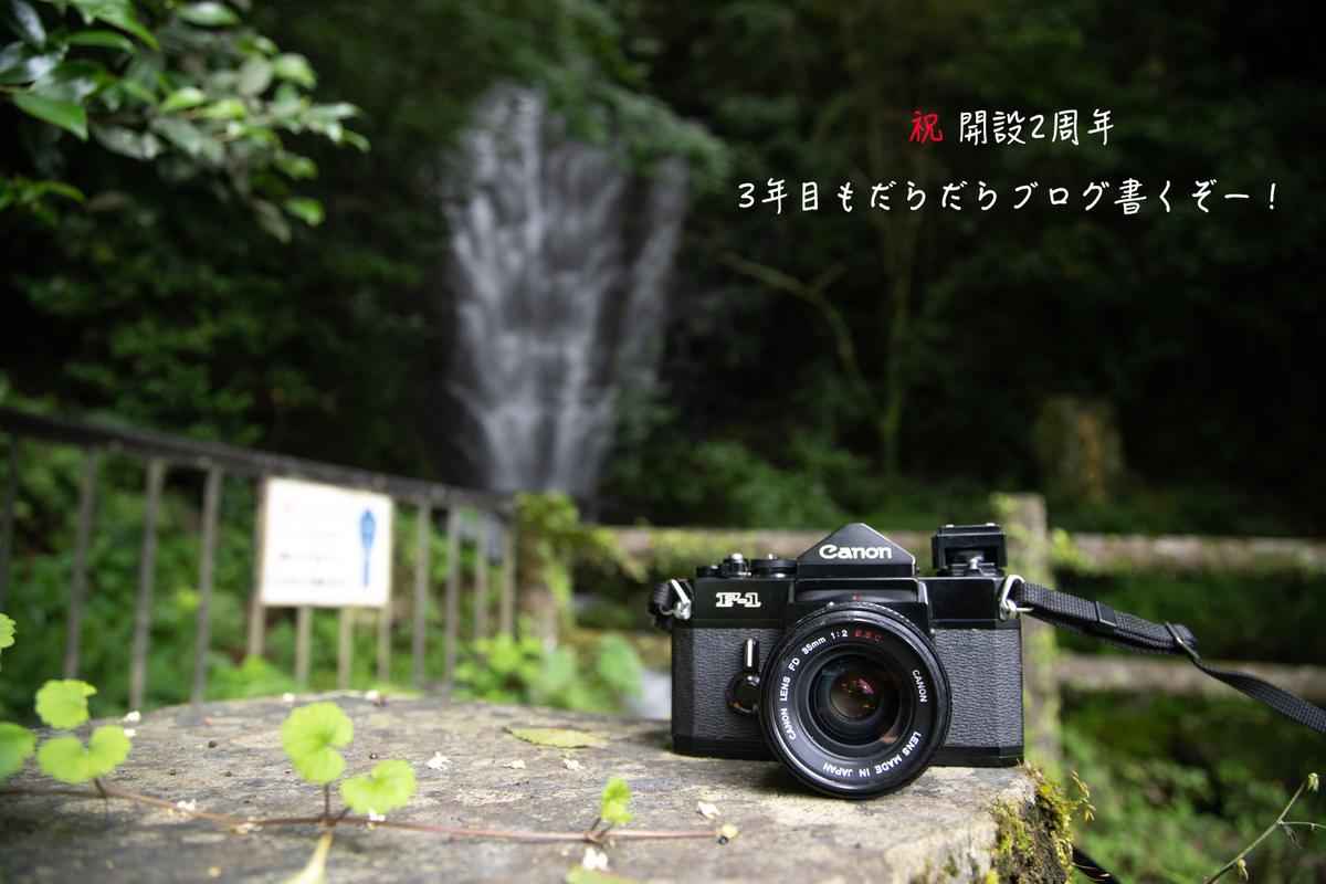 f:id:yuseiphotos:20210612002342j:plain