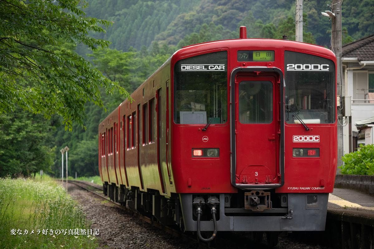 f:id:yuseiphotos:20210619121004j:plain