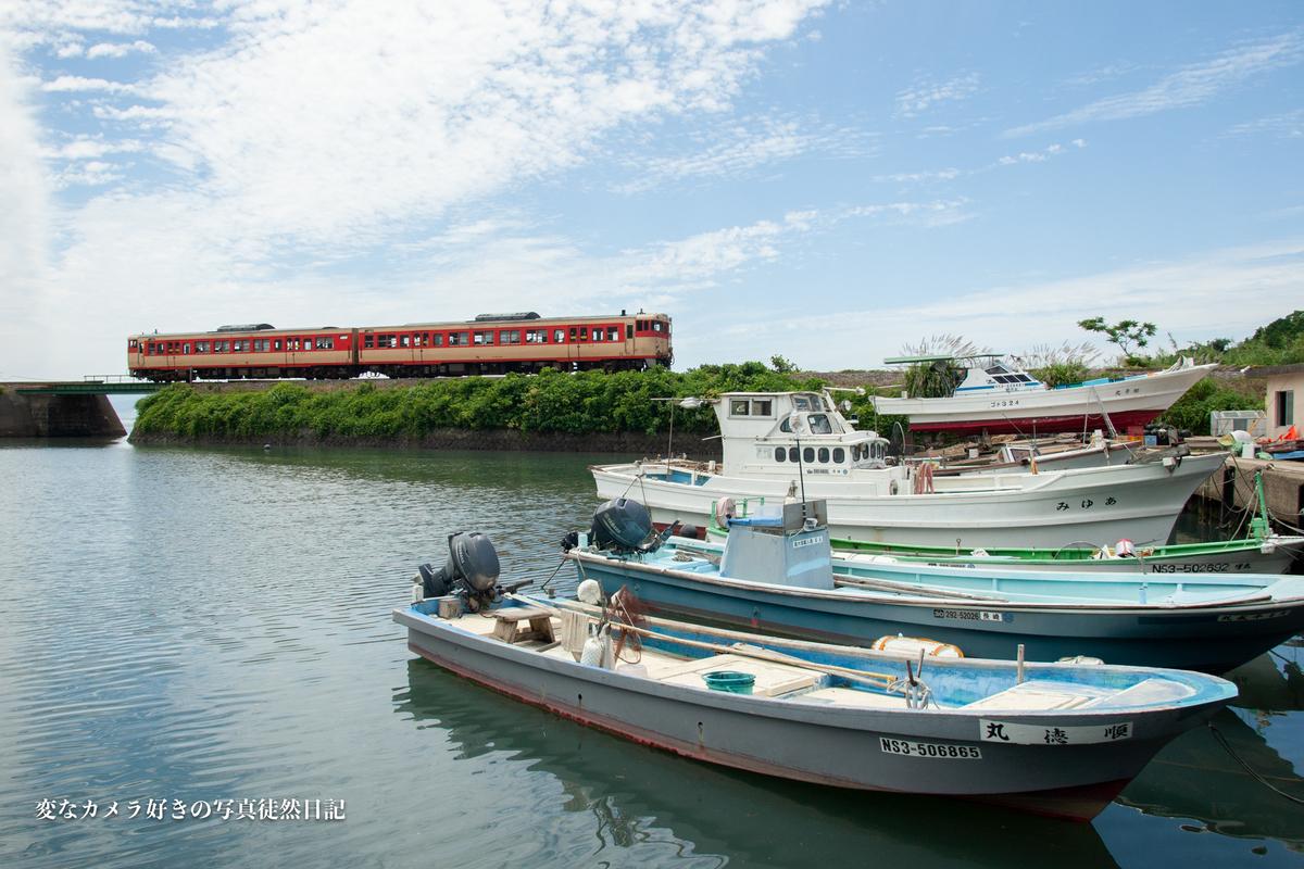 f:id:yuseiphotos:20210706014538j:plain