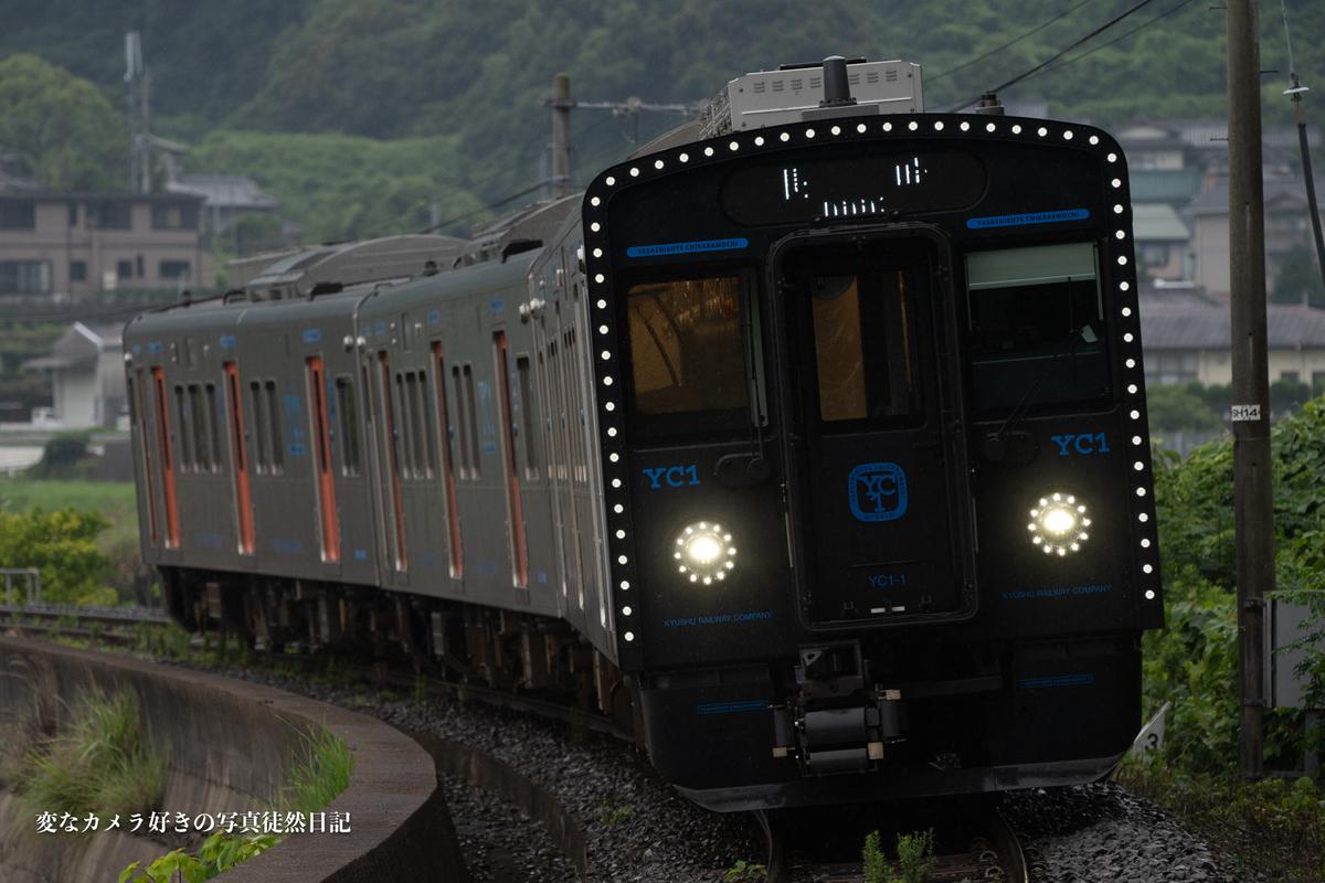 f:id:yuseiphotos:20210707234942j:plain